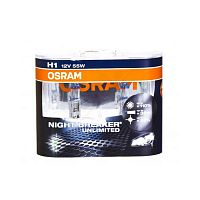 Лампа галогенная Osram Night Breaker Unlimited +110% H1 (P14,5s) 12V 55W  (2шт.) DuoBox