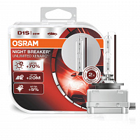 Лампа Osram D1S Xenarc Night Breaker (Германия) 2 шт.