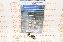 Светодиод MTF T10 3 LED 12V CAN-BUS 5000K